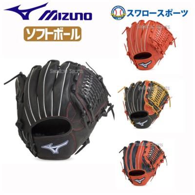ミズノ MIZUNO ソフトボール用 グローブ グラブ ファンラップef  内野手向け サイズ10 1AJGS20513