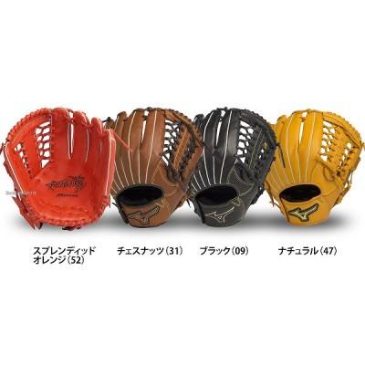 【即日出荷】 ミズノ 少年 ジュニア 軟式 グラブ フィールドグリスターFin オールラウンド用 1AJGY14560 グローブ 軟式 オールラウンド用 Mizuno 野球用品 スワロースポーツ ■TRZ