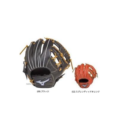 【即日出荷】 ミズノ 少年軟式用 ダイアモンドアビリティ  鈴木型 内野手用 1AJGY16510