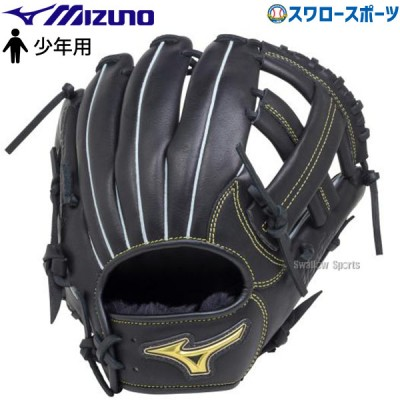 ミズノ mizuno 少年 軟式 グローブ 内野手用 グラブ ベリフニ オールラウンド用 1AJGY18800
