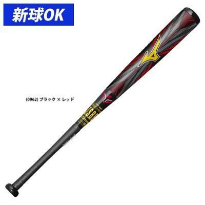ミズノ 軟式用 バット 少年 FRP製 ビヨンドマックス エクスパンド 1CJBY12380 Mizuno ジュニア 軟式用 野球用品 スワロースポーツ