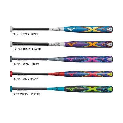 ミズノ ソフトボール 3号ゴムボール用 バット エックス 1CJFS303