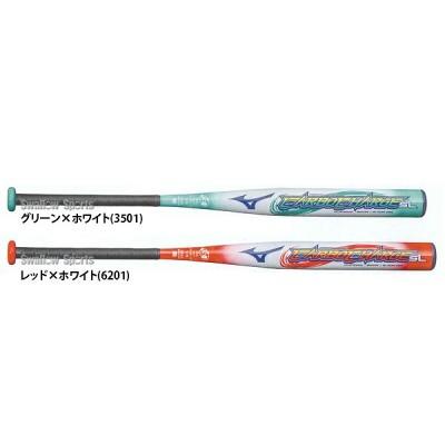 ミズノ ソフトボール用 3号 ゴムボール用 カーボンバット カーボチャージSL 1CJFS304 Mizuno 野球用品 スワロースポーツ