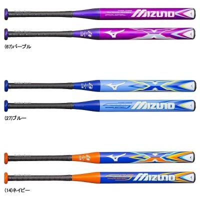 【即日出荷】 ミズノ 限定 ソフトボール FRP製 1.2号ボール用 エックス バット 1CJFS608 Mizuno バット 野球用品 スワロースポーツ