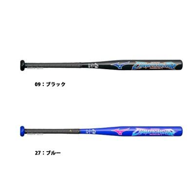 ミズノ ソフトボール 1・2号用 FRP製 バット チャンピオンシップ 1CJFS609 Mizuno バット 野球用品 スワロースポーツ