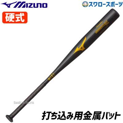 ミズノ MIZUNO バット 硬式 金属 HAMMER CLOUT 1050 1CJMH20084