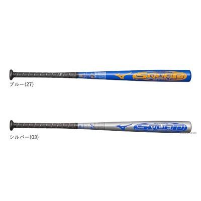 ミズノ ソフトボール 3号ゴムボール用 バット スカッド 1CJMS304