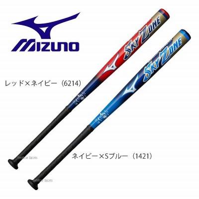 ミズノ ソフトボール用  バット 少年 2号用 スカイゾーン 1CJMS610