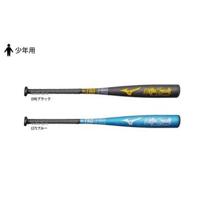 ミズノ 少年 軟式 金属バット メタルナイト 1CJMY125 Mizuno ジュニア 軟式用 野球用品 スワロースポーツ