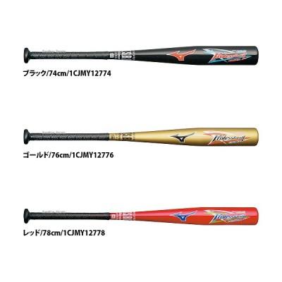 ミズノ 軟式用 金属製バット 少年 プロフェッショナル 1CJMY127 軟式用 金属バット 少年野球 Mizuno 野球用品 スワロースポーツ