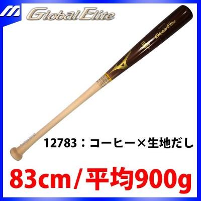 ミズノ 硬式用 木製バット グローバルエリート メイプル 1CJWH127 野球用品 スワロースポーツ