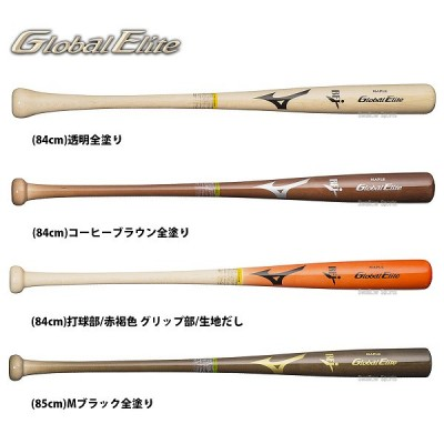 【即日出荷】 ミズノ 限定 グローバルエリート 硬式用 木製 メイプル バット 1CJWH130 Mizuno バット 硬式用 野球用品 スワロースポーツ