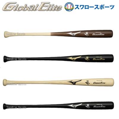 ミズノ MIZUNO 硬式木製バット グローバルエリート 硬式 木製 バット ホワイトアッシュ 1CJWH159