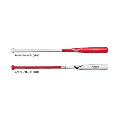 【即日出荷】 ミズノ ノック用 木製 バット 朴+メイプル 1CJWK107 Mizuno 【Sale】 野球用品 スワロースポーツ
