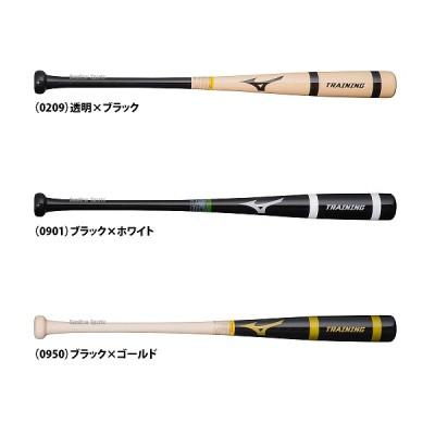 ミズノ トレーニング用 木製 打撃可 バット 1CJWT15184