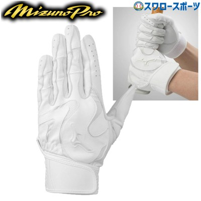 【即日出荷】 ミズノ MIZUNO 限定 バッティング 手袋 グローブ ミズノプロ モーションアークMF COOL 高校野球対応 1EJEH05610