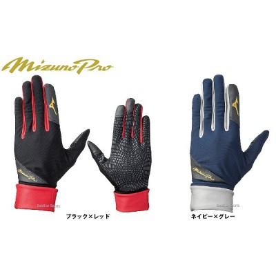 ミズノ ミズノプロ トレーニング手袋 AII Season Warm-up 両手用 スマホ対応 1EJET105
