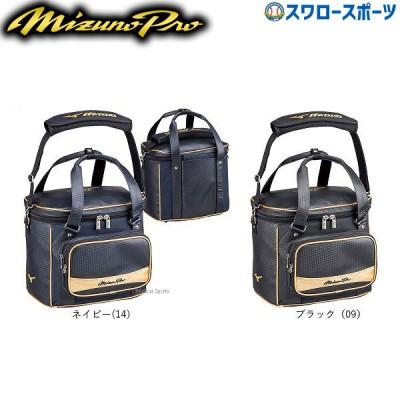 ミズノ ミズノプロ ボールケース 1FJB6000 Mizuno 野球用品 スワロースポーツ