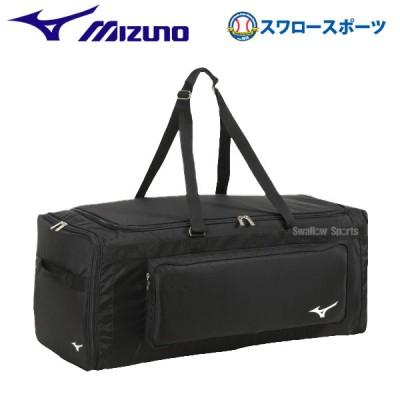 ミズノ MIZUNO バッグ キャッチャー用具ケース 1FJC008009 野球用品 スワロースポーツ