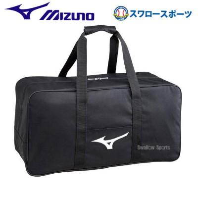 ミズノ キャッチャー 用具ケース 1FJC6021