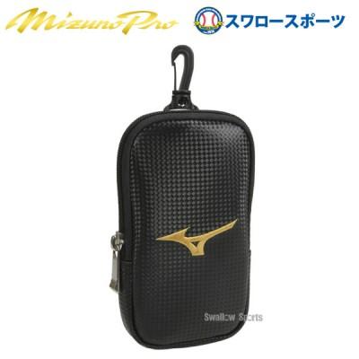 ミズノ MIZUNO バッグ ケース ミズノプロ MP ポーチ 1FJD000109