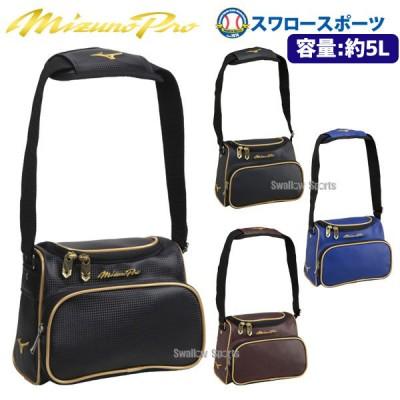 ミズノ MIZUNO バッグ ミズノプロ MP ミニバッグ 1FJD0002
