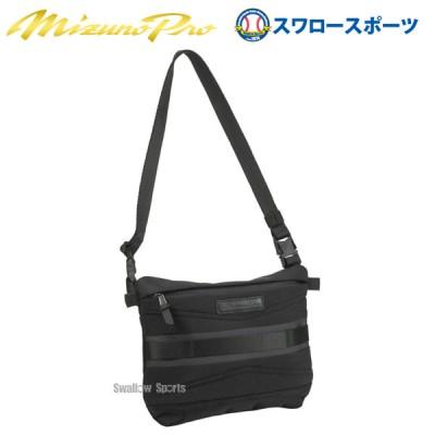 【即日出荷】  ミズノ MIZUNO 限定 バッグ ミズノプロ MP サコッシュ PTY 1FJD040509