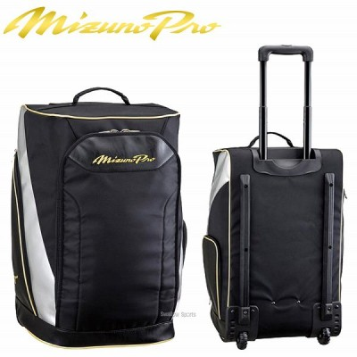 ミズノ ミズノプロ キャスターバッグ 1FJD600409 バック 野球用品 スワロースポーツ