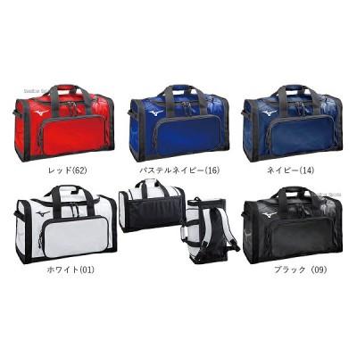 ミズノ MIZUNO ミドルバッグ (背負い対応) 1FJD6021