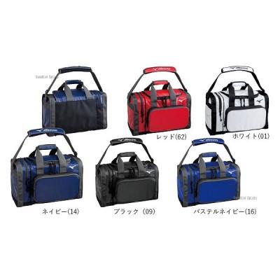 ミズノ MIZUNO セカンドバッグ 1FJD6022
