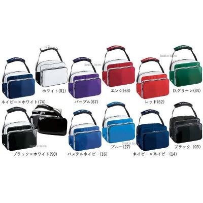 ミズノ MIZUNO セカンドバッグ 1FJD6023