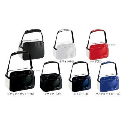 ミズノ MIZUNO 小型セカンドバッグ 1FJD6024