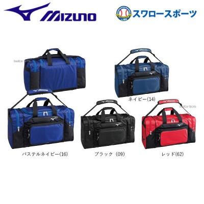 ミズノ MIZUNO チームバッグL 1FJD6027