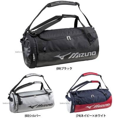 【即日出荷】 ミズノ 限定 3WAY ダッフルバッグ 1FJD7421 バッグ バック 野球用品 スワロースポーツ