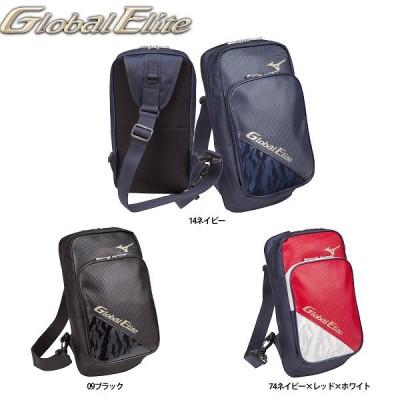【即日出荷】 ミズノ 限定 グローバルエリート GE ボディバッグ 1FJD7916 バッグ バック 野球用品 スワロースポーツ