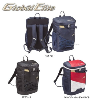 【即日出荷】 ミズノ 限定 グローバルエリート GE バックパック ボックス型 jr 1FJD7963