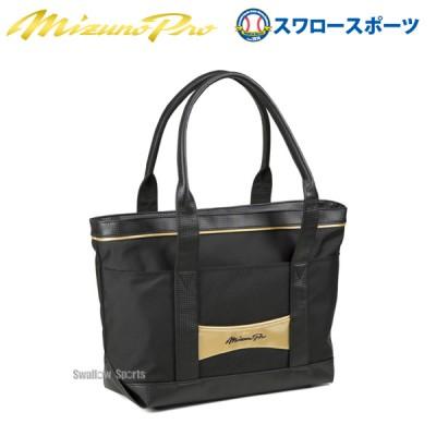 ミズノ MIZUNO バッグ ケース バッグ MP トートバッグ M 1FJD900509