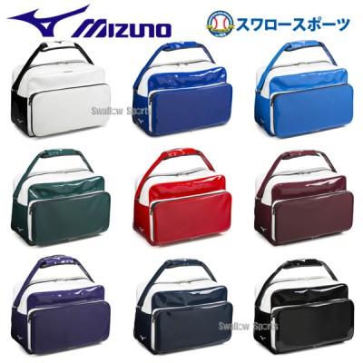 ミズノ MIZUNO バッグ ケース セカンドバッグ エナメル 1FJD9023