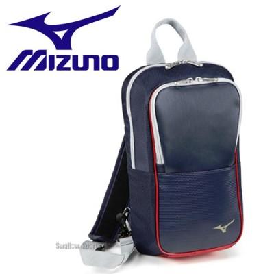 【即日出荷】 ミズノ MIZUNO 限定 バッグ ボディバッグ 1FJD9421