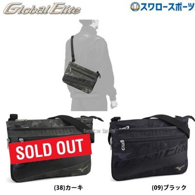 【即日出荷】 ミズノ MIZUNO 限定 バッグ ケース グローバルエリート GE サコッシュ 1FJD9804