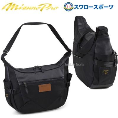【即日出荷】 ミズノ MIZUNO 限定 バッグ ケース ミズノプロ MP ショルダーバッグ PTYLP ロイヤルプロダクト 1FJD990809