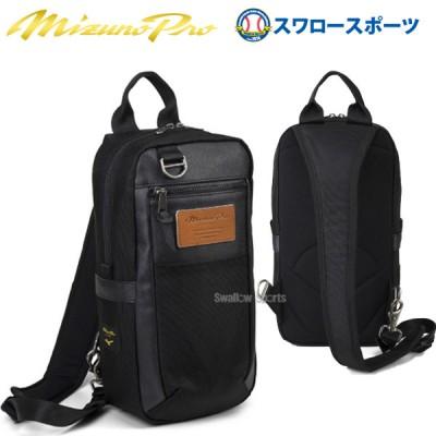 【即日出荷】 ミズノ MIZUNO 限定 バッグ ケース ミズノプロ MP ボディバッグ PTYLP ロイヤルプロダクト 1FJD991009
