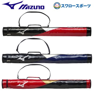 ミズノ MIZUNO バッグ ケース バットケース1本入れ 1FJT0020