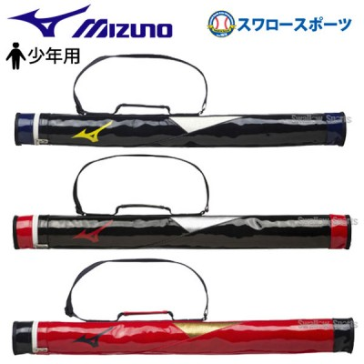 ミズノ MIZUNO 少年 ジュニア バッグ ケース エナメルバットケースJr 1本入れ 1FJT0021
