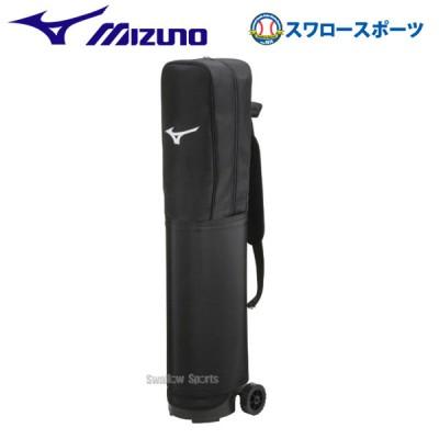 ミズノ MIZUNO バッグ ケース バットケース 10本入れ 1FJT006009
