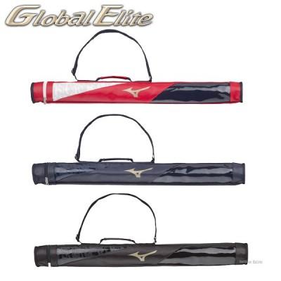 【即日出荷】 ミズノ 限定 グローバルエリート GE バットケース jr 1FJT7961 野球用品 スワロースポーツ