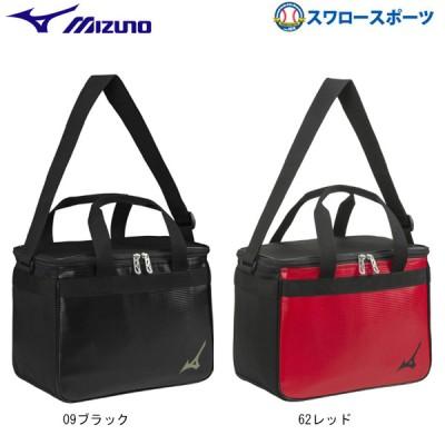 【即日出荷】 ミズノ MIZUNO 限定 バッグ クーラーバッグM 1FJY0418