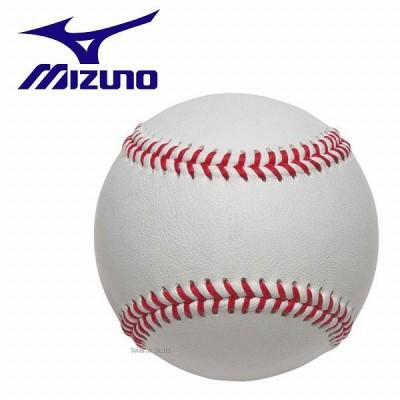 ミズノ サイン用ボール 硬式ボールサイズ 1GJYB132