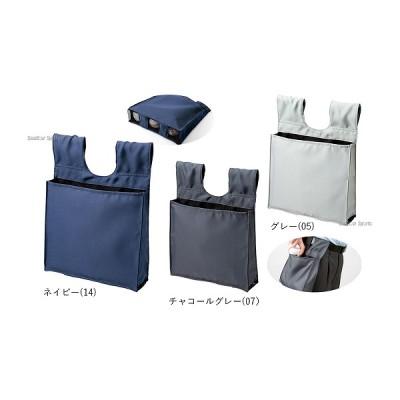 ミズノ MIZUNO 硬式・軟式・ソフトボール入れ袋 1GJYU120 審判用品 Mizuno 野球用品 スワロースポーツ