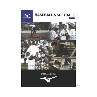 ミズノ 野球カタログ 2018年 camizuno18